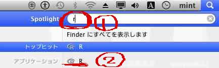 MacR検索窓2-1