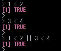 Rで論理結合または