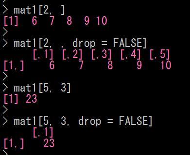 Rで行列の次元を維持する