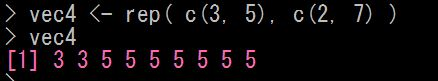 Rで繰り返す要素を異なる回数指定したベクトルを作成する
