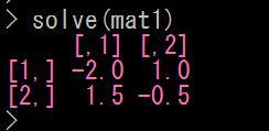 Rで逆行列を計算する