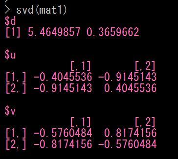 Rで行列の特異値分解をする