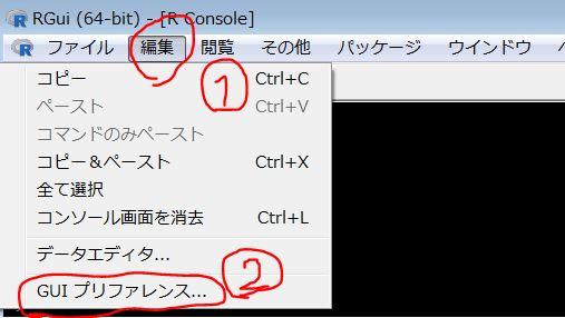 Rの日本語フォントを設定する