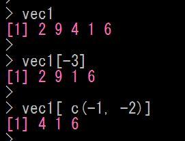Rでベクトルの要素を削除する