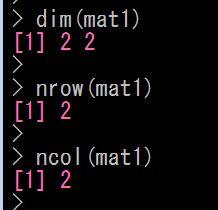 Rで行列のかけ算