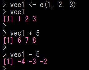 Rでベクトルをつかった計算をする
