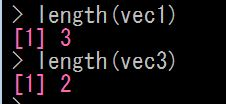 Rでベクトルの要素数を確認
