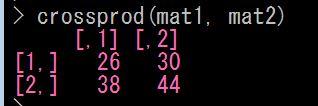 Rで行列のかけ算 行列積crossprod