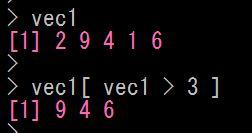 Rでベクトルの特定の条件を満たす要素だけ操作する
