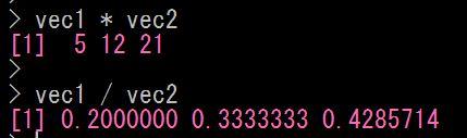 Rでベクトル同士の計算をしてみる