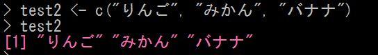 Rで文字ベクトルをつくる