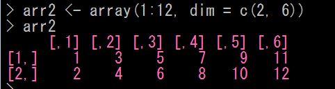 Rで配列アレイを作成する