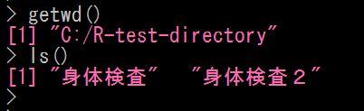 RでCSVファイルを作成する