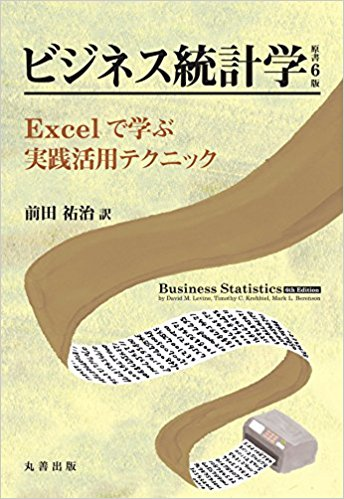 Business Statistics, A First Course, Sixth Edition
